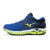 Mens Mizuno Wave Horizon 2